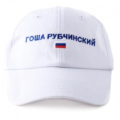 Гоша Рубчинский кепка