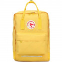Большой желтый рюкзак Travel Leopard Lexeb